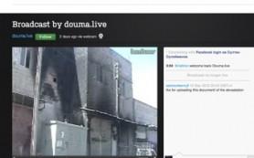 Сервис веб-трансляций сообщил о недавнем аресте сирийского пользователя