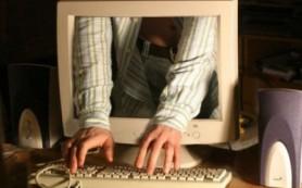 Требуется ли анонимность в Сети?