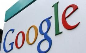 Бразильские СМИ в результате бойкота Google потеряли всего 5% трафика