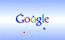 Google представил Universal Analytics