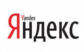 Яндекс представил гид по сервису Яндекс.Вебмастер