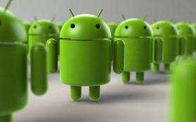 Google проведет 29 октября мероприятие, связанное с Android