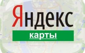 Новый дизайн и обновление Яндекс.Карт Москвы и Московской области