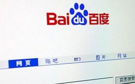 Baidu продолжает определяться с мобильной стратегией