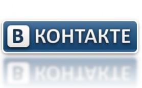 «ВКонтакте» выпустила новое приложение для iPhone