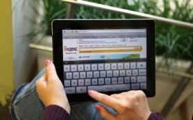 Компания «Яндекс» восстановила работу своего сайта и поисковой системы