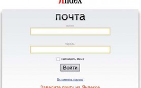 Яндекс.Почтой для доменов пользуется 117 тыс. владельцев доменов в зоне .ru