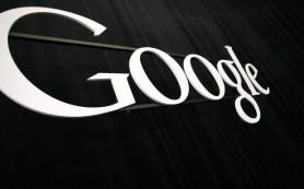 Google представил новую версию главной страницы поиска для мобильных устройств