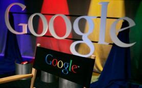 Google тестирует расширенный поиск по документам пользователя