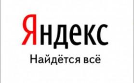 TNS: Яндекс возглавляет ТОП самых посещаемых ресурсов рунета