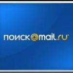 Поиск@Mail.ru покажет программу кинотеатров жителям Москвы, Санкт-Петербурга и Киева