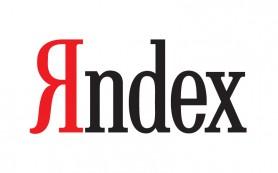 «Яндекс» представил почту для рабочей переписки