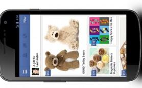Открытие сервиса подарков на Facebook