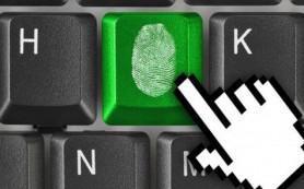 Защита личной информации в интернете