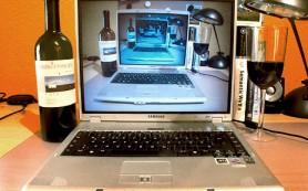 Популяризация продажи алкоголя через интернет