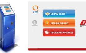 В начинку своих терминалов, QIWI внедряет интернет-магазины