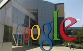 Google изучает поиск «без Google»