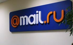 Mail.ru представил Кабинет Вебмастера