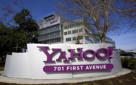Акции Yahoo! достигли максимума за последние 18 месяцев