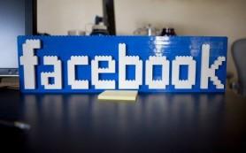 Таджикистан ограничил доступ к Facebook
