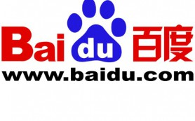 Акции Baidu упали на 18% за последний квартал