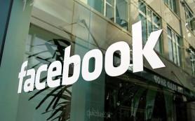 Facebook тестирует автоматическую синхронизацию фото с iOS