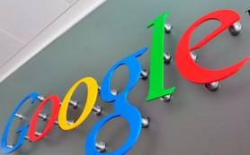 Новая страница выдачи Google