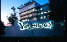 Yahoo! тестирует еще один дизайн главной страницы