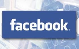 Топ-менеджмент Facebook начал продавать свои акции