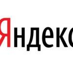 Profit-Project прекращает обслуживание партнеров РСЯ