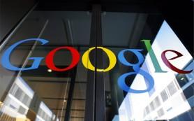 Обновленная страница результатов поиска Google