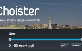 Вышла beta-версия поисковика Choister