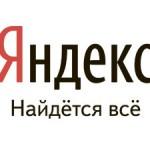 Элементы на смену Яндекс.Бара