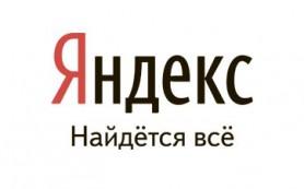 Яндекс закрывает Бар и переходит на Элементы