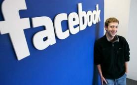 Прекращается срок блокировки 777 млн. акций Facebook