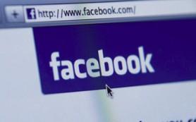 Акции Facebook подскочили в цене на 13% за один день