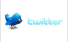 Twitter нанял нового вице-президента по корпоративным финансам