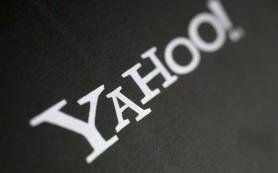 Yahoo! может сократить пятую часть персонала