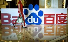 Baidu выпустил технологию разблокировки смартфонов голосом