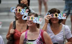 Google помогает планировать каникулы