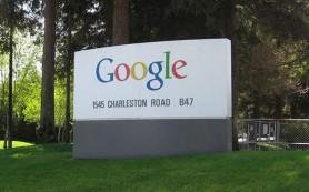 Google отмечает вымышленный праздник Festivus