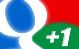 18 новых функций в Google+