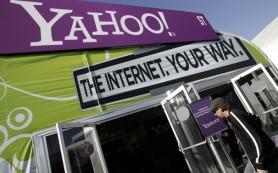 Китайское подразделение Yahoo! закрывает музыкальный сервис