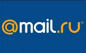 Поиск Mail.ru поможет пользователям подбирать автомобиль