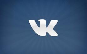 Социальная сеть ВКонтакте выпустила фотофильтры для iPhone