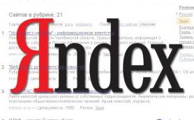 Яндекс проведет европейскую конференцию в Москве