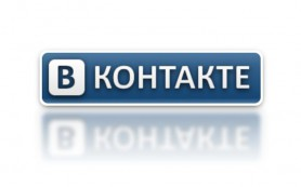 Уголовный розыск добрался до «ВКонтакте»