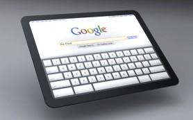Google тестирует отображение результатов поиска без подчеркивания