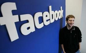 Facebook запустила функцию отложенной отправки новогодних поздравлений