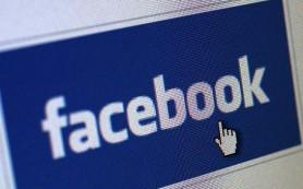 Страница Facebook стала самой популярной в английской Википедии за 2012 год
